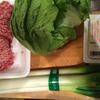 3月のライオン10巻風豆腐とひき肉の甘辛味噌そぼろのレタス巻き