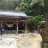 吉野ヶ里周辺、神社・仏閣巡り