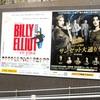 ★「サンセット大通り」のミュージカルが3月に東京国際フォーラムで上演。