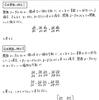 合成関数の微分法