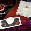 【ゲームニュース】50タイトル収録した「PCエンジンmini」3月19日発売!(アマゾンで予約受付7月15日スタート)