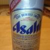 100年以上の歴史を持つ爽やかなキレ味の「アサヒ生ビール」