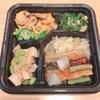 Day225:お肉もお魚もあるヨ☆さんまの竜田揚げ ☆ライザップ サポートミール(RIZAP)