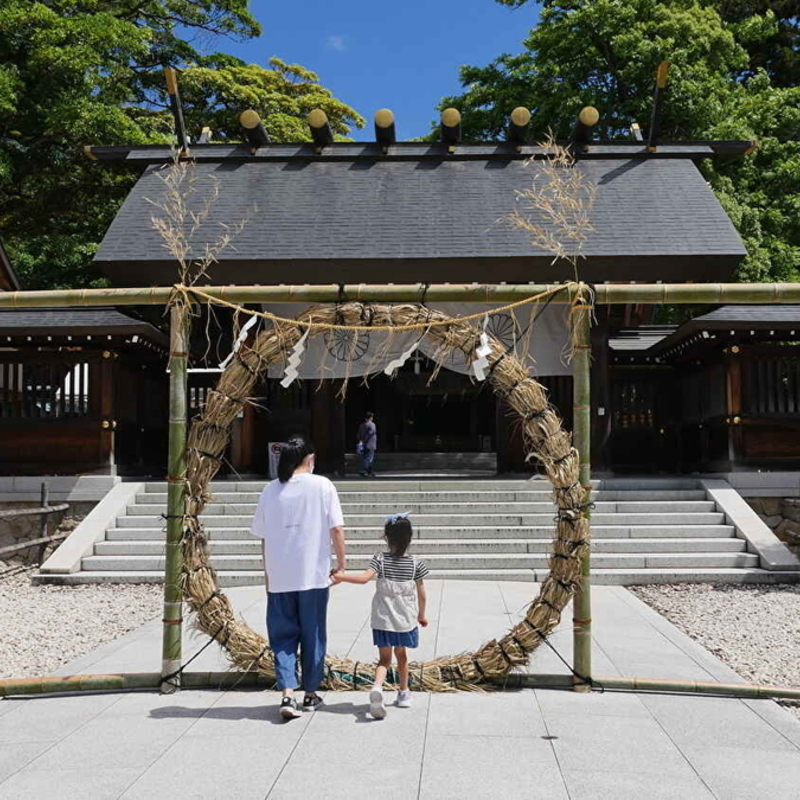 〜夏越の祓〜 茅の輪をくぐって水無月を食べて暑い夏を乗り切ろう!