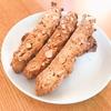 超簡単!強力粉の消費レシピ『ビスコッティ&クッキー』
