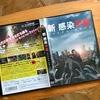 『新 感染半島』DVD(通常版)が到着したので特典映像をチェック