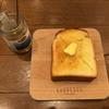 レブレッソで厚切りバタートースト(大阪府・梅田)