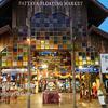 タイ、パタヤの水上マーケット(Pattaya Floating Market)の場所と見どころ。