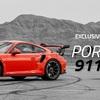 ポルシェ:公道を走るレーシングカー Porsche 911 GT3 RS を世界初公開 ジュネーブショー