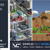 SimplePoly World - Low Poly Assets 「都市」「村」「農場」「中世」シムシティ系のローポリ3Dモデル素材集