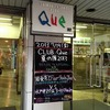 2013/7/19(金)水戸華之介&3-10chain(feat. 橘高文彦)/扇愛奈とFoo-Shah-Zoo「CLUB Que 夏ノ陣 2013 -RETURN TO NATURAL VS SPECIAL-」@下北沢Club Que