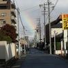 退院後の生活・25日目「虹!」