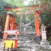 夏季休暇、残りは帰省しての熊野詣(一日目)