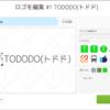 ロゴの作成と表示(STEP 4 : Material-UIの導入 - React + Redux + Firebase チュートリアル)