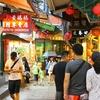 夫婦で行く台北旅行記。九扮と市内を観光