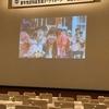 認知症疾患医療連携協議会研修会に参加してきました!!