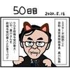 「安倍首相が黒川氏の定年延長を急ぐ2つの理由」と「法務省人事案では困ると言った官邸」ほかアレコレ