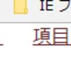HTML/CSS-14日目