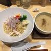 虎舎 TORA-JYA(豊田市)濃厚鶏白湯つけSOBA 950円