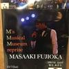 171007 M's Musical Museum reprise @科学技術館サイエンスホール