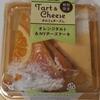 ドンレミー/期間限定 オレンジタルト&NYチーズケーキ