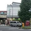 浅草橋駅 喫煙所