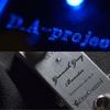 特にネットで話題のミニサイズブースター!「D.A-project D.A-Booster」と「One Control Granith Grey Booster」の比較レビューやってみます!