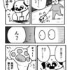 パグの子犬をお迎えした話(21)コンクリートジャングル