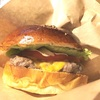 お肉が美味しいハンバーガー「Rich Garden 心斎橋本店」