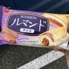 【感想】地域限定ルマンドアイスを食べてみた