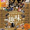 0円 SIMカードチャレンジ