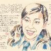 麻生久美子のビジュアル的な解釈【僕の美人バイブルの巻頭に見開きで載っている】
