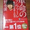 DVDを3000枚プレスして27万円