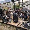 全感覚祭 19 OSAKA