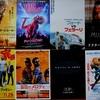 ★どの映画を見るか、見ないか?