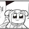 シコ☆ポケ杯使用構築ver.2