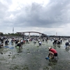 木更津海岸潮干狩りに行ってきた。必要なものリストを新たに更新。