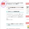 【はてなブログ】のフシギ 記事アップの【過去日付】の裏ワザ