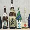 英語で日本酒を学ぶ