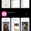 Rakuten LinkがApp Storeで配信!iPhoneでの楽天UN-LIMITの使い方もおさらい