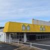 駄知町の映画館