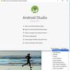 シンクライアント環境下でAndroid Studioを動かす