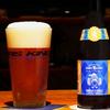 今宵のビール