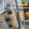 【高円寺】台湾黒糖タピオカ専門店『タイガーヒル / TIGER HILL』