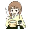 【18時から半額】丸亀製麺が日本のクリスマスを変えてくれるまで待てない【釜揚げうどん】