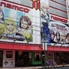 大阪で遊んできました。