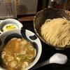 [ま]三ツ矢堂製麺の「とろろ山芋つけめん」を喰らう/ぬるぬるパワーで元気になるぜ @kun_maa