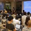 iOSアプリの継続的デリバリーへの取り組みについての勉強会を開催しました