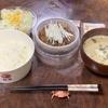 松屋の新メニュー「牛焼肉と茄子のニンニク味噌炒め定食」を食べてみた話