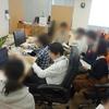 Excel腕試し&マナー研修 第2回 新横浜の就労移行支援・継続A型【個別支援】